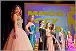 Конкурс «Мисс студентка ОГУ — 2018»