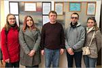 Экскурсия в Оренбургский метрологический центр «Стандартприбор»