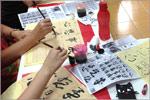Мастер-класс по китайской каллиграфии В центре филологической поддержки «АБЭЦЭДА»