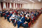 Международная научно-практическая конференция «Развитие и взаимодействие реального и финансового секторов экономики в условиях цифровой трансформации»