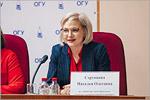 И. о. министра экономического развития, промышленной политики и торговли Оренбургской области Наталья Струнцова