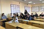 Презентация бизнес-проектов