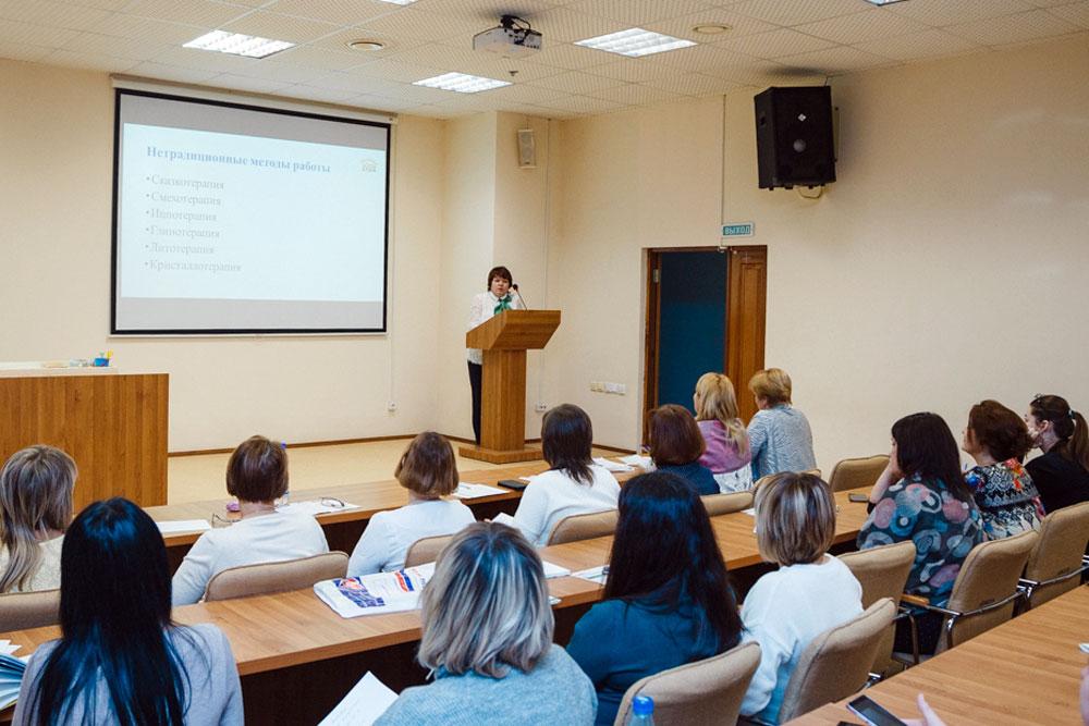 как стать геем форум педагоги россии