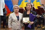 Награждение декана юридического факультета Елены Мищенко