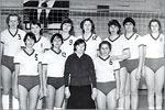 Соревнования по волейболу на приз летчика-космонавта Пацаева, Актюбинск, 1980 г. Команда ОрПИ. Тренер Королева Мария Семеновна