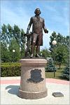 Памятник П.И. Рычкову. Скульптор Петина Н.Г. 2013 г.