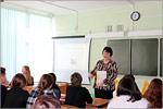 Мастер-классы в гимназии Тоцка. Открыть в новом окне [123Kb]