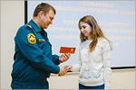 Вручение удостоверений «Пожарный добровольной пожарной дружины». Ноябрь 2019 г.