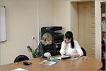 Центр немецкого языка. Индивидуальная консультация. Открыть в новом окне [126 Kb]