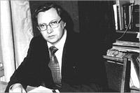 Ганский Павел Николаевич