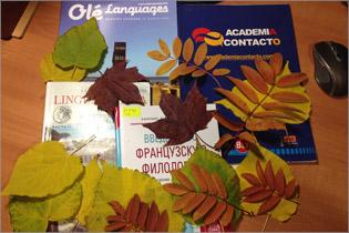 Учебники испанского языка