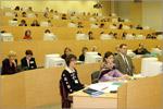 Филологическая конференция, 2004 год