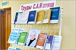 Празднование 80-летия профессора Светланы Алексеевны Матяш
