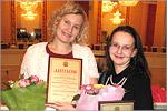 Слева - Ульяна Баймуратова, ст. преподаватель кафедры ТиПП