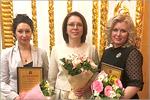 О.А. Ковалева, Ж.А. Ермакова, Е.М. Рузаева на церемонии награждения