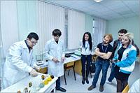 Магистерская программа «Физическая и аналитическая химия»