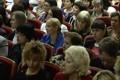 """Конференция """"Экономика приграничных регионов в условиях модернизации"""""""