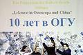 """Фестиваль """"Россия и Германия: взаимопонимание языков и культур"""""""