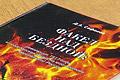 Презентация книги Д.А.Сафонова