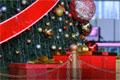 «Новогоднее настроение»