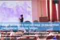 Публичные лекции в ОГУ